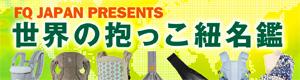 DACCO_WEB_banner_300x80