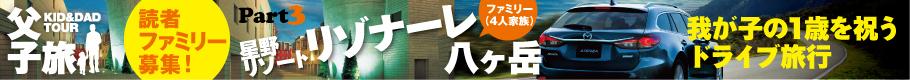 ikufes_banner_tour3