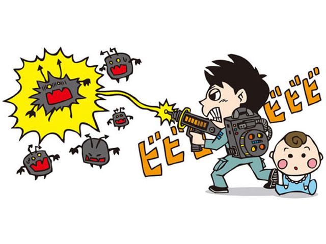 ウイルス感染症対策