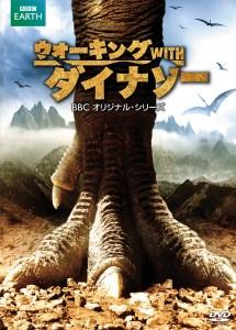 WWD_DVD