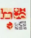ネフオルナボ 赤14,280円アトリエ ニキティキ(吉祥寺店)※写真は2セット