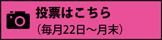oremusu02