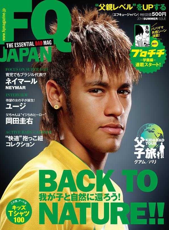FQ JAPAN