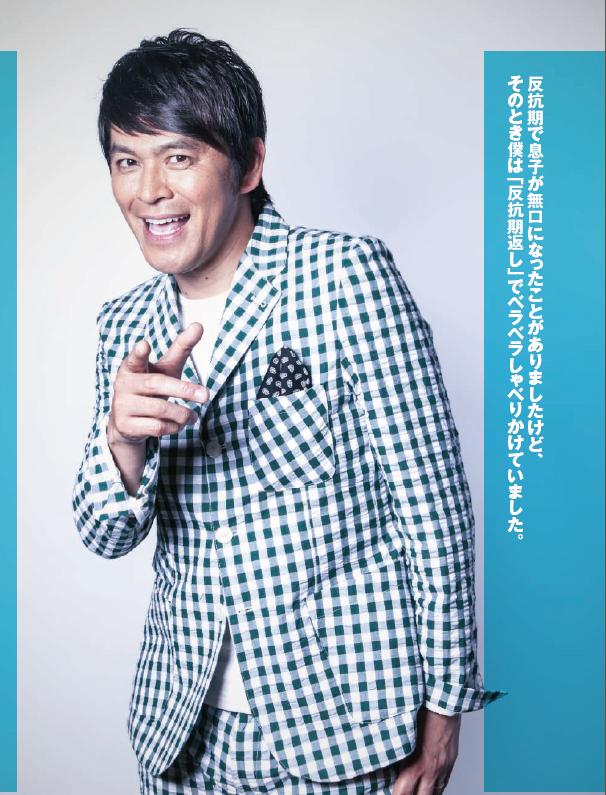 岡田圭右の画像 p1_38