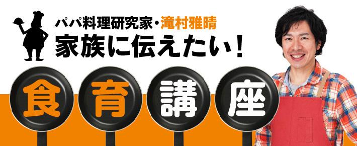 新登場「ソニー α7R Ⅱ」がスゴすぎる!子育てパパは超広角レンズとセット買い!