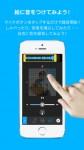app201410_01_03