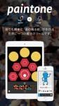 app201410_01_04