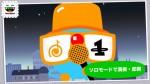 app201410_02_05