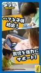 app201410_03_01