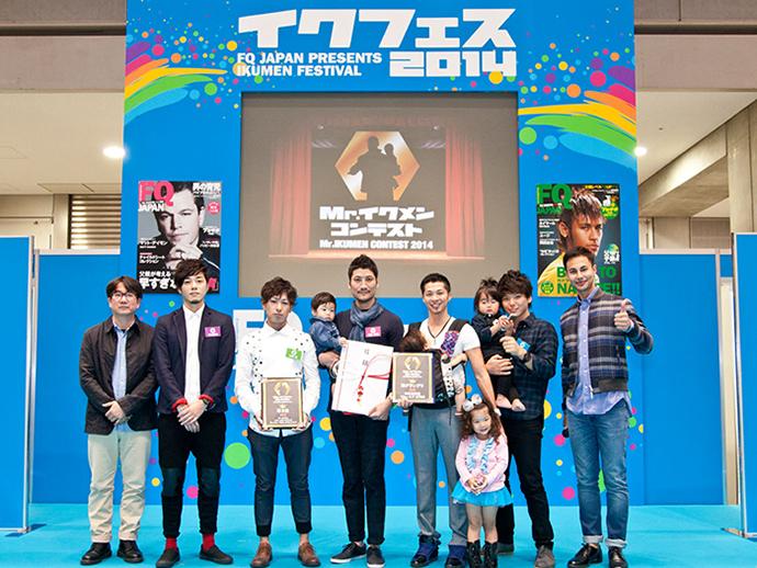 (2014年決勝大会の様子)