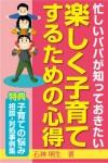 201411app_03_01