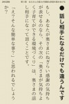 201411app_03_03
