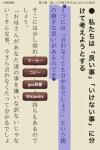 201411app_03_05