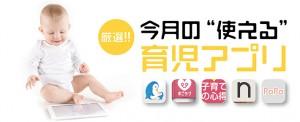 app201411_