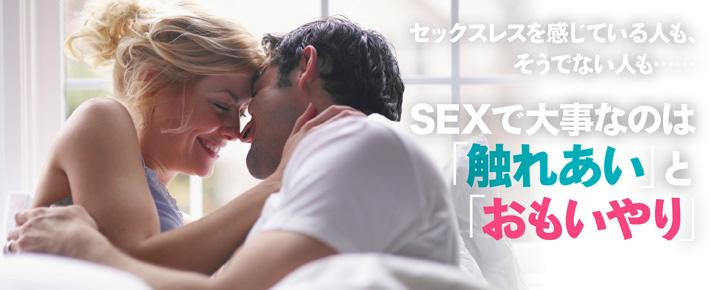 FQ JAPAN冬号特集:夫婦のカンケイ