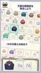 201412app_04_02