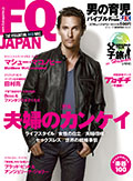 FQ33_cover_120
