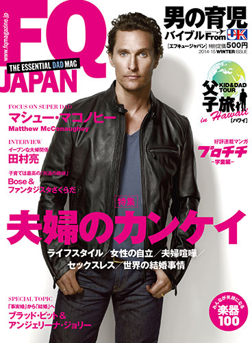 FQ33_cover_368