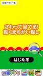 app201501-03a
