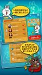 app201501-05e