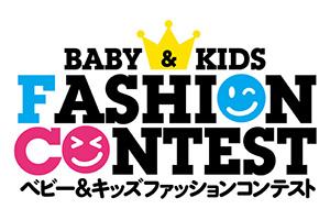 BKFC_logo_web