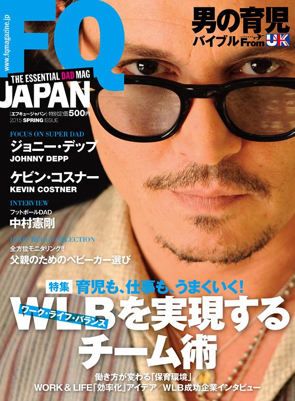 FQ JAPAN VOL.34