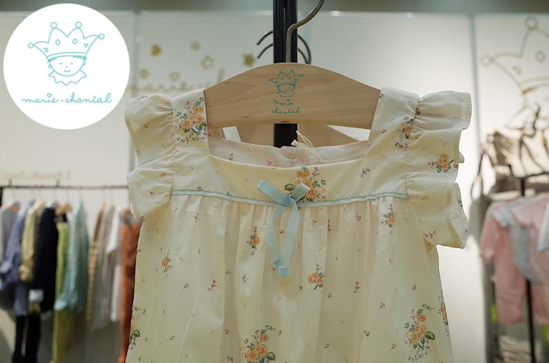 """王冠をかぶったキャラクターがブランドアイコン! 5人の子どもの母でもある""""プリンセス""""が生み出す子ども服は、上質な素材を用いていて、海外のセレブたちにも人気が高いそう。 もちろん、マリー・シャンタルの子どもたち自身も着ているそうなので、 セレブとおそろいと言えるのでは!?"""