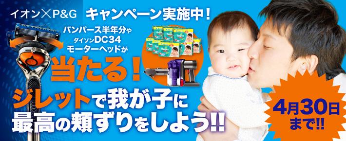 「BRITISH PAPA」#16赤ちゃんにとって安全な家とは?