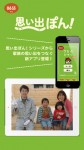 app201504_03a