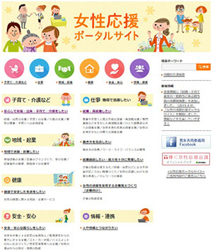 sokushin_sitetop