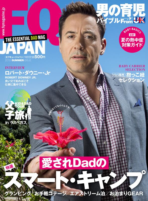 FQ JAPAN VOL.35