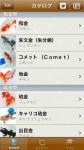 app201505_01a