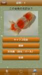 app201505_01c