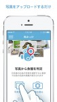 app201505_04a