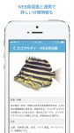 app201505_04d