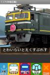 app201505_05c