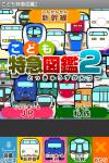 app201505_05e