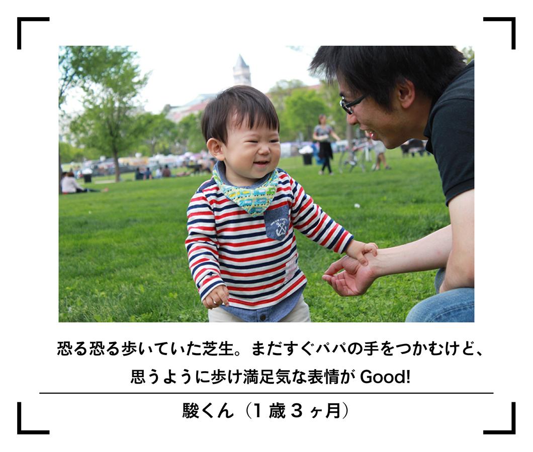 oremusu_13_gp
