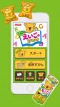 app201506_02a