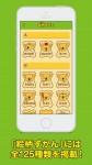 app201506_02d