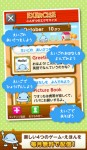 app201506_04b
