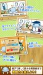 app201506_04d