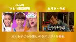 app201506_05c