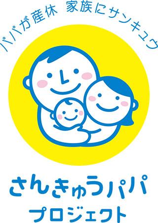 39papa_logo