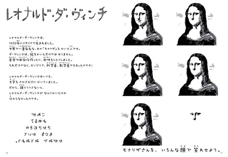 ARTitem01_01