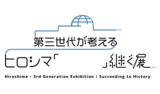 HRSM_logo02