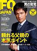 FQ36_cover_120