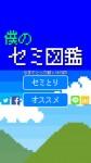 app1508_04a