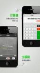 app1508_05e