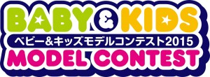babykids_logo_2015